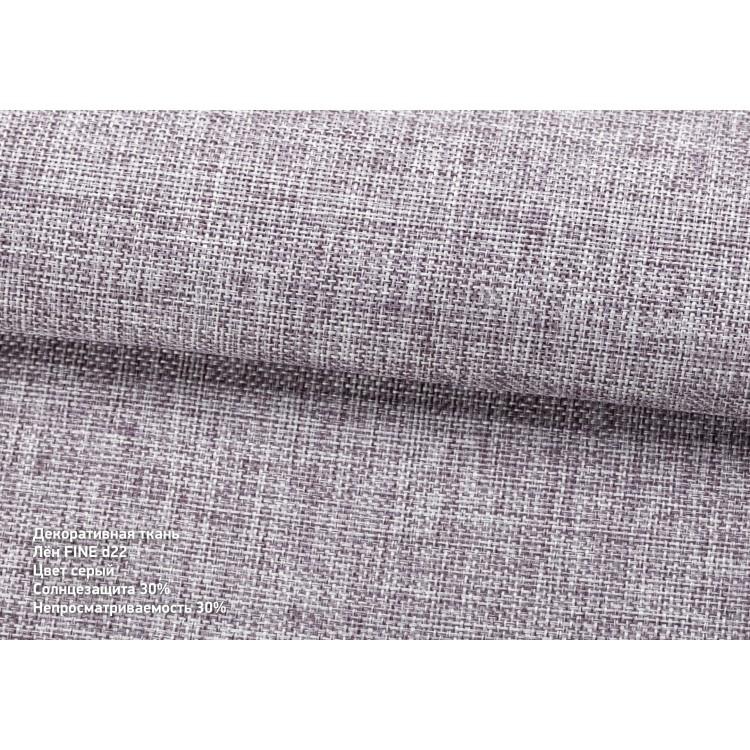 Римские шторы Лен Fine Серый (3 цвета) Все Размеры